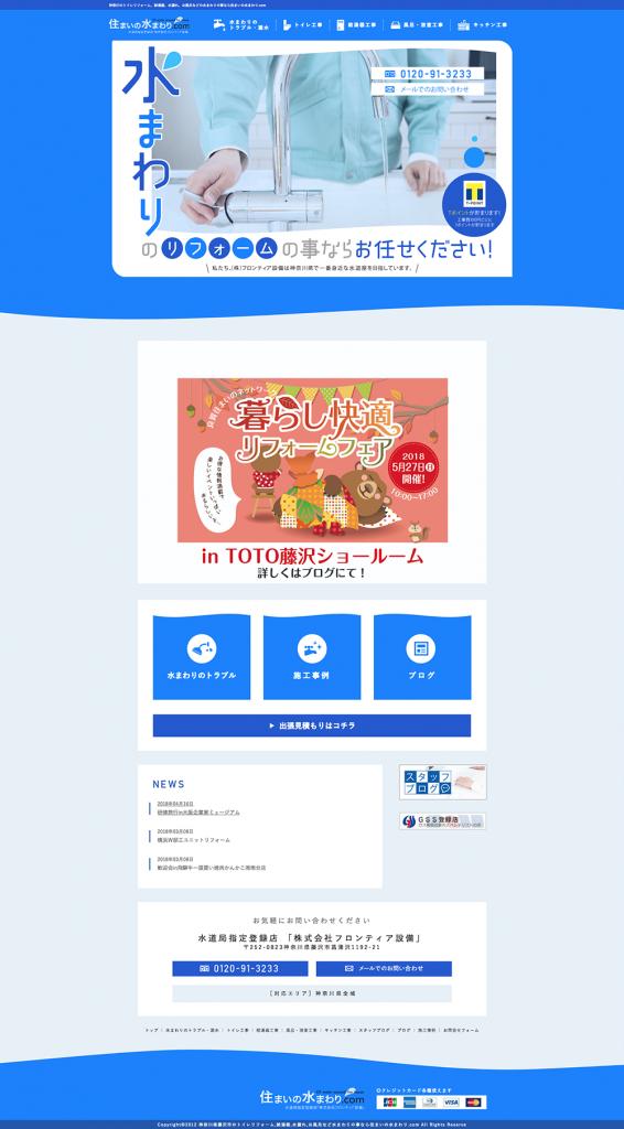 www.frontier-yokohama.co.jp