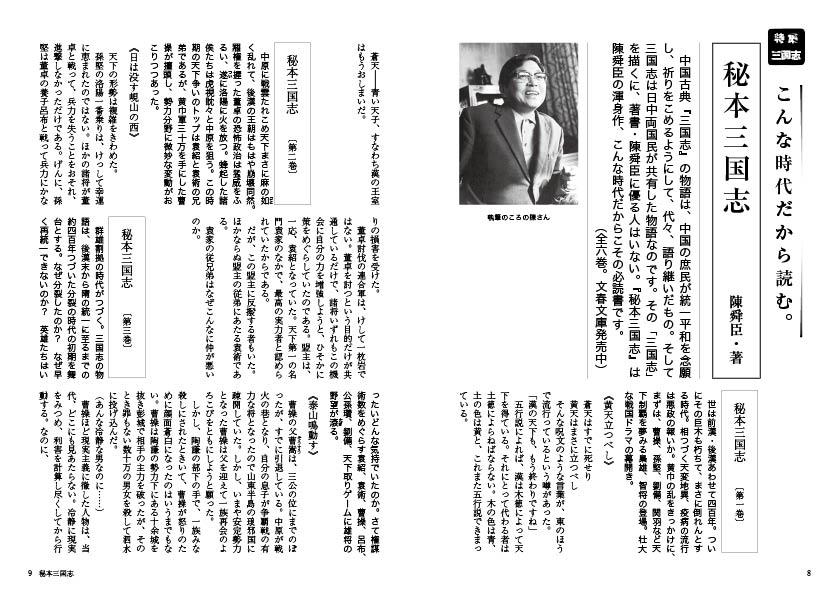 asia_Vol01-8