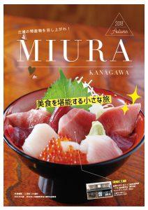 Miura_0927-2